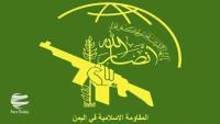 Ensarullah işgal rejiminin yeni cinayetlerini kınadı