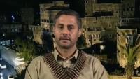 Yemen Hizbullahı: Siyonist İsrail saldırırsa karşılık vereceğiz