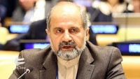 İran'ın BM Elçisi: Amerika tek yanlı yaptırımlar bağımlısı olmuş