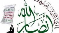 Twitter Yemen Ensarullah'ına ait hesapları kapattı