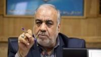 İran'ın batısında IŞİD ve PJAK teröristleri yakalandı