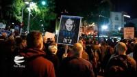 Tel Aviv'de ırkçı rejim başbakanı Netanyahu protesto edildi