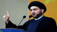 Seyyid Ammar El-Hekim: Merciiyet'in Yönlendirmesine Tabi Olunmalıdır
