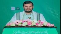 Siyonistlerden Yemen Devrimi Lideri Abdülmelik Husi'ye Tepki!