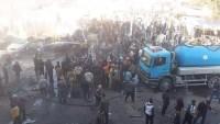 Suriye'de bombalı saldırı: 10 kişi hayatını kaybetti