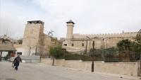 Siyonist İsrail'den Ezan Yasağı