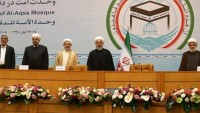 Hasan Ruhani: Filistin'in unutulmasına müsaade etmeyiz