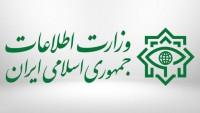 İran İslam Cumhuriyeti: Ülkedeki olayların failleri tespit edildi