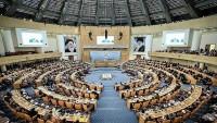 Tahran'da İslami Vahdet Konferansı düzenlenecek