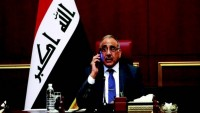 Abdülmehdi'den ABD'nin Saldırılarına Tepki