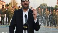 El-Fetih Koalisyonu: Amerika Haşdi Şabi Üssüne Saldırarak Irak'la Savaşa Girdi