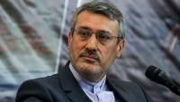 İran'dan Reuters'in yalan haberine tepki
