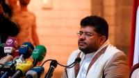El Husi: ABD, Yemen'de barışa engel oluyor