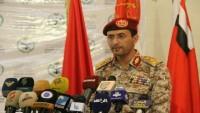 Yemen silahlı kuvvetler sözcüsü: Yemen BAE ve Arabistan üslerine saldırıya hazır