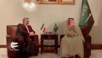 S. Arabistan ve İslami İran Hac sözleşmesi imzaladı