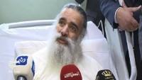 Hamas Siyonist rejimin Kudüs başpiskopos suikast planını kınadı