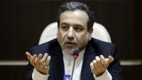 İran Dışişleri Bakan Yardımcısı: ABD'nin yaptırımları İran milletinin iradesini sarsamamıştır