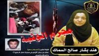 Irak'taki gencin vahşice katledilmesinde IŞİD'in rolü