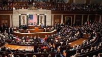 ABD Kongresi temsilcilerinden bazıları İran'a ilaç yaptırımını eleştirdi