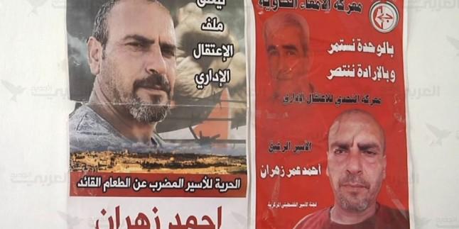 Esir Ahmed Zehran İdari Hapse Tepki İçin Sürdürdüğü Açlık Grevinde 80 Günü Doldurdu