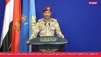 Suudi Rejime Karşı Misillememiz Acı Olacak