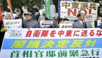 Japonya halkı Batı Asya'ya asker göndermeye karşı çıktı