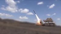 Yemen Hizbullahı Suud ordusuna bağlı askeri bir üssü Bedir 1-P tipi balistik füzesiyle vurdu