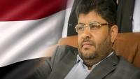 Yemen'den Suudi Arabistan'ın 'savaş durduruldu' iddiasına yanıt