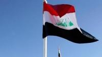 Irak Dışişleri Bakanlığı ABD'nin sözde barış planına sert tepki gösterdi