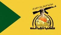Irak Hizbullah Hareketi: Şehadet eylemi için kayıtlar başlasın