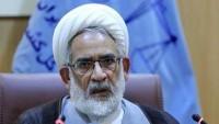 İran Başsavcısı, ABD'nin terör eyleminin uluslararası kurumlar nezdinde takip edileceğini açıkladı