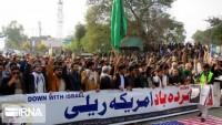 Pakistan'da Halk Sokaklara Döküldü! ABD'ye Defol Çağrısı