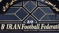 İran'dan AFC kararına tepki: Zilleti kabul etmeyiz