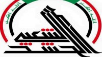 Haşdi Şabi'den eylemcilere çağrı