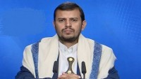 Yemen Ensarullah'ı: İran'ın ABD üslerine saldırısını destekliyoruz