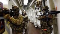 Güney Kore: Hürmüz boğazına asker gönderme gibi bir niyetimiz yok