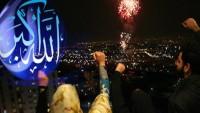 İran halkından devrim muhafızları ordusunun intikam saldırısına destek