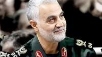 Venezuela'dan ABD cinayetine karşı İran'a destek