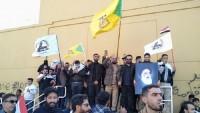 Hizbullah Tugayları'ndan ABD elçiliği önünden şartlı çekilme açıklaması