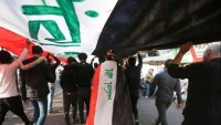 Irak halkı bugün ülke genelinde ABD karşıtı gösterilere katılacak