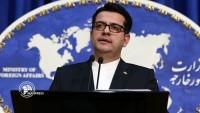 İran: Ukrayna uçağının düşmesi sonucu yaşamını yitirenlerin konsolosluk işlerinin yapılması için özel ekip oluşturuldu