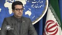 İran İslam Cumhuriyeti Dışişleri Bakanlığı Sözcüsü: Trump Anlaşması önerisi 'İçi boş hayal'