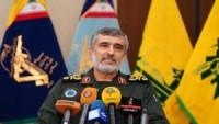 İslami İran ABD Üssüne Düzenlenen Operasyonun Detaylarını Açıkladı
