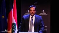 Lübnan Başbakanı: Filistin Bizim Ebedi Pusulamızdır
