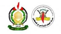 Hamas: Düşman Karşısında Birlikte Yürüyeceğiz
