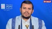 Yemen Ensarullah Lideri'nden başsağlığı mesajı
