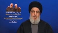 Seyyid Hasan Nasrullah: Kasım Süleymani'nin şehit edildiği 2 ocak 2020 tarihinin Batı Asya'da yeni tarihin başlangıç noktası sayıldı