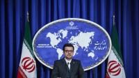 İran'dan Suud'un cinayetlerine kınama