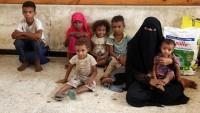 Suudi Rejiminin Yemen'deki Vahşilikleri Sürüyor