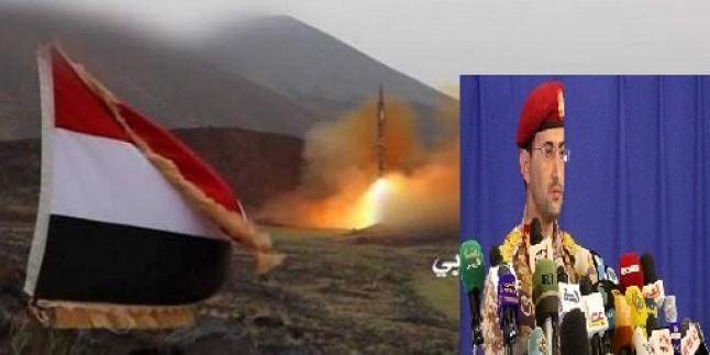 Yemen Hizbullahı: Suud Rejimine Ait Aromco Petrol Tesisleri İle İki Havalimanı Ve Bir Askeri Üssü Hedef Aldık